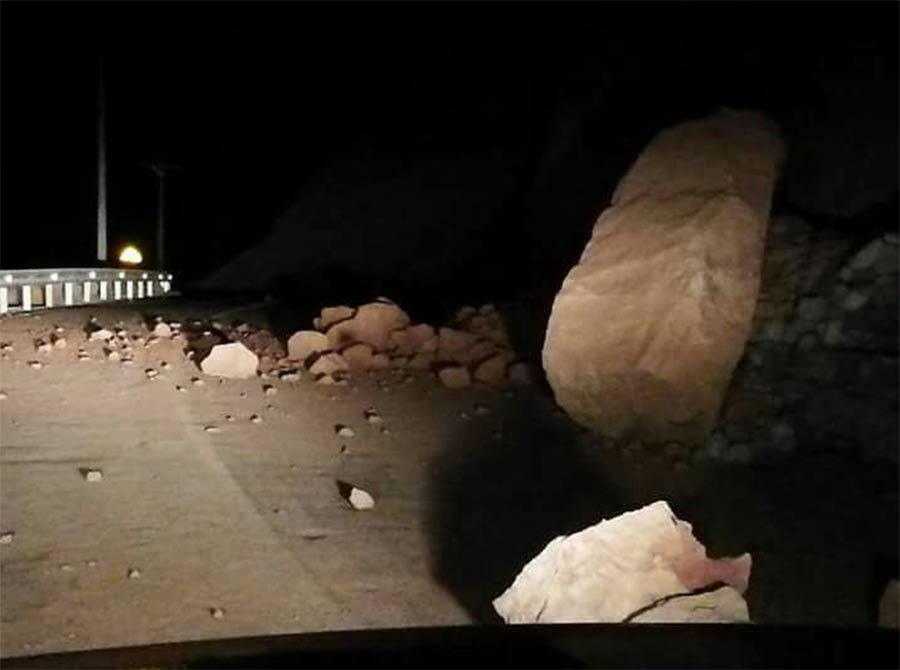 Sismo de 6.3 sacude a Chile, reportan daños menores