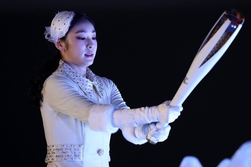 Así fue la inauguración de PyeongChang 2018