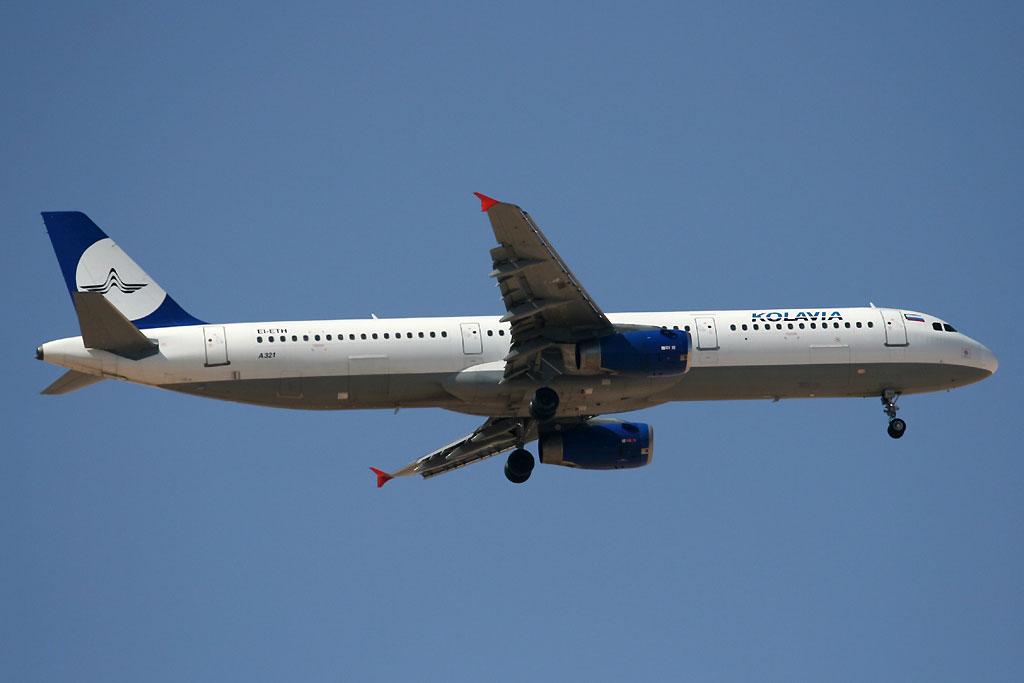 Un avión ruso se estrella en Egipto y mueren 224 personas