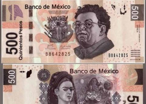 ¿Cómo podría ser el nuevo billete de 500 pesos?