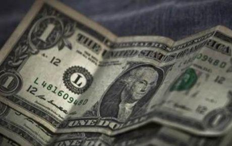 Dólar se vende hasta en 19.12 en bancos