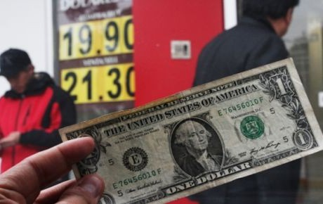 Esta mañana el dólar se cotiza en 20.30 pesos en AICM