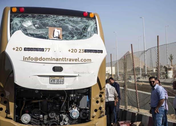 Explosión en Egipto dejó 17 heridos