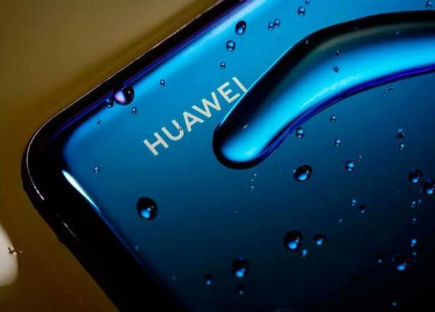 Huawei, protagonista de la guerra comercial EU-China
