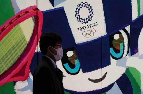 Lo que debes saber de los Juegos Olímpicos de Tokio 2020