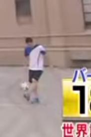 Messi protagoniza el primer viral del año