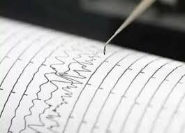 PC descarta daños por sismo de este domingo